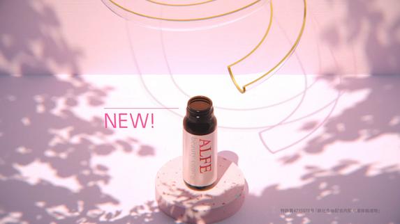 大正製薬 ALFE  /「もうちょっと足して」 篇 / WEBCM