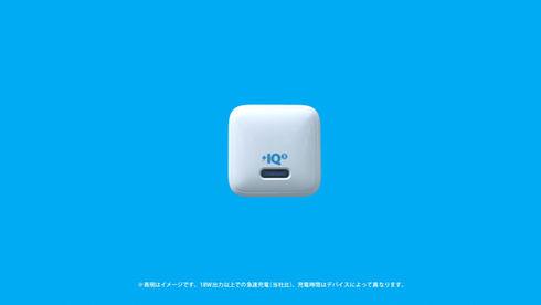 Anker PowerPort III Nano 20W /「時代は急速充電へ」篇 / TVCM