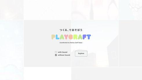 playcraft / play01