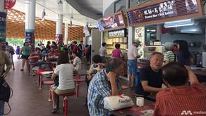 Pasir Ris Hawker Centre is open!
