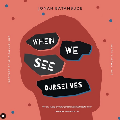 When We See Ourselves // Black x Brown Love e-Book