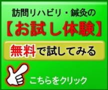 bnr_first.jpg