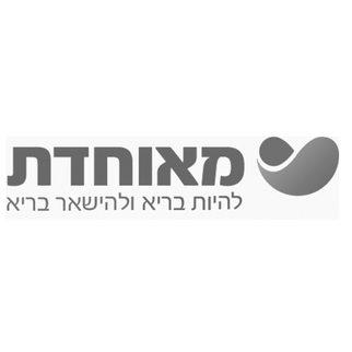 meuhedet logo for boom site.jpg