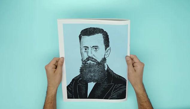 Makor Rishon Campaign Herzel