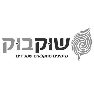 shookbook logo for boom site.jpg
