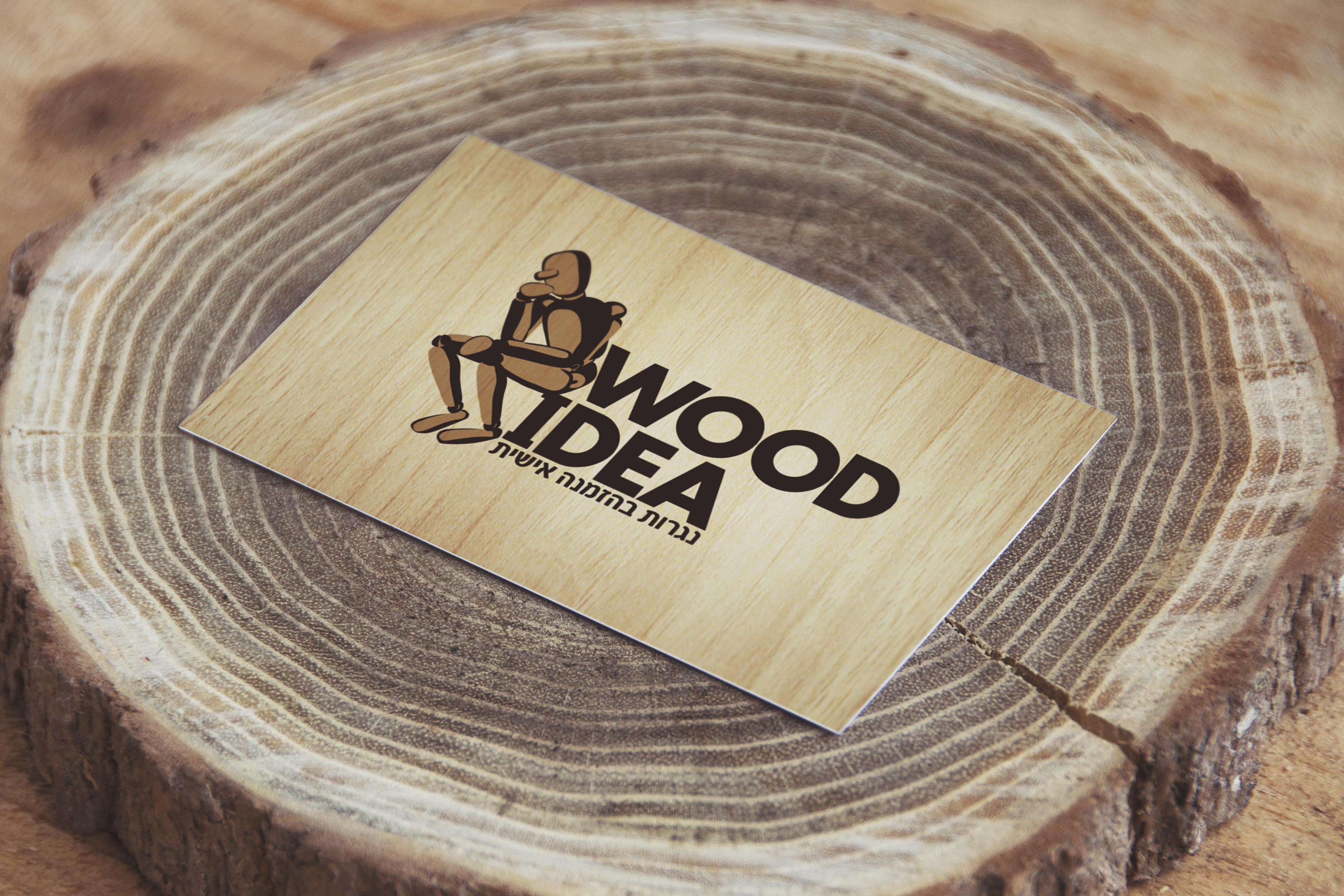 Wood Idea נגריית