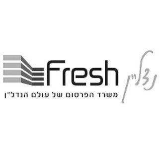 fresh nadlan logo for boom site.jpg