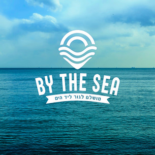 by the sea cover.jpg