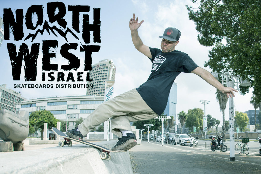 North West Israel Skateboards Distribution