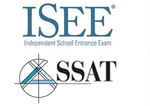 Private School Admissions: Fast Facts about ISEE & SSAT Entrance Exams