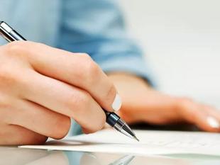 Essay Advice: UT Short Answers