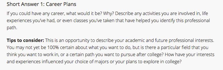 UT Short Answer #1 (Career Plans) prompt