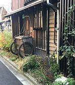 Riyaka.jpg