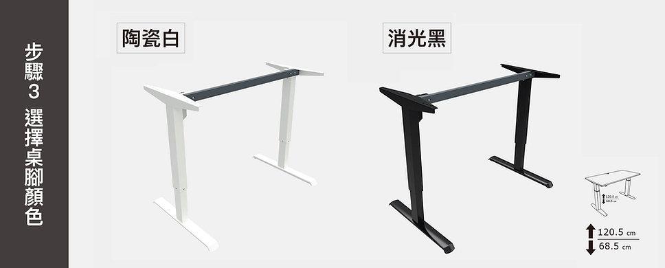 安寶電動升降桌電腦升降桌升降電腦桌升降書桌升降桌訂做升降桌腳顏色訂做
