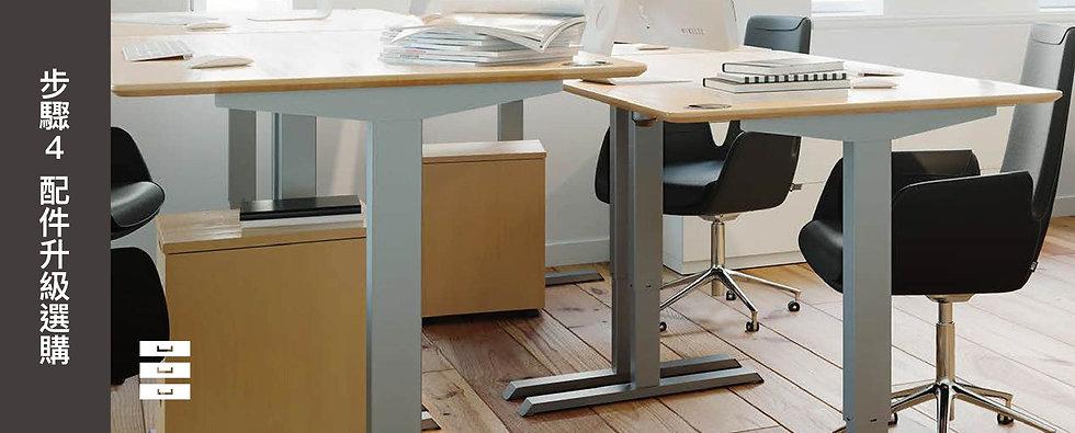 安寶電動升降桌電腦升降桌升降電腦桌升降書桌升降桌訂做