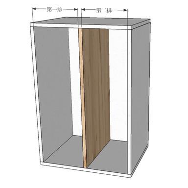 2. 選櫃型(直排數, 圖為2排)
