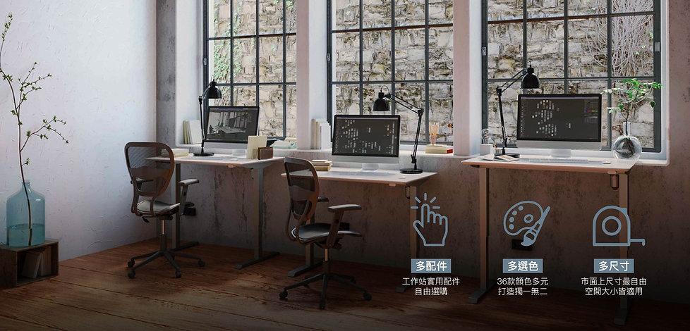 安寶電動升降桌電腦多配件 工作站實用配件 自由選購升降桌升降電腦桌升降書桌多選色 36款顏色多元 打造獨一無二多尺寸 市面上尺寸最自由 空間大小皆適用