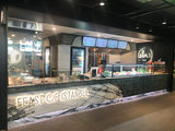Feast of Istanbul shop fitout