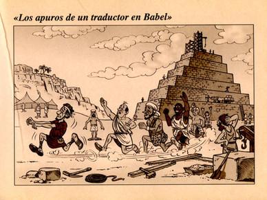 Los apuros de un traductor en Babel