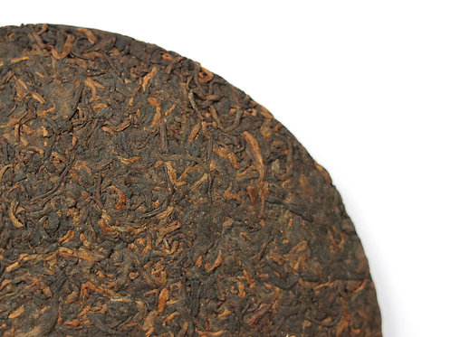 2013 Old Tree Ripe Puerh · Spodumene