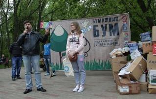 """Компания """"ЭкоВтор"""" приняла участие в акции по сбору макулатуры."""