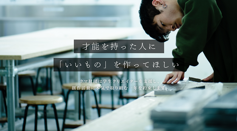 スクリーンショット 2021-05-23 22.50.47.png