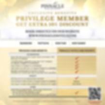Privilege-member-05-1024x1024.jpg