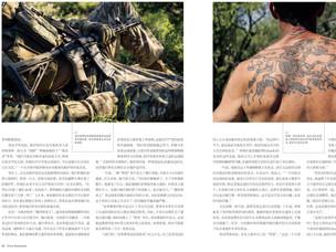 NEWSWEEK CHINA