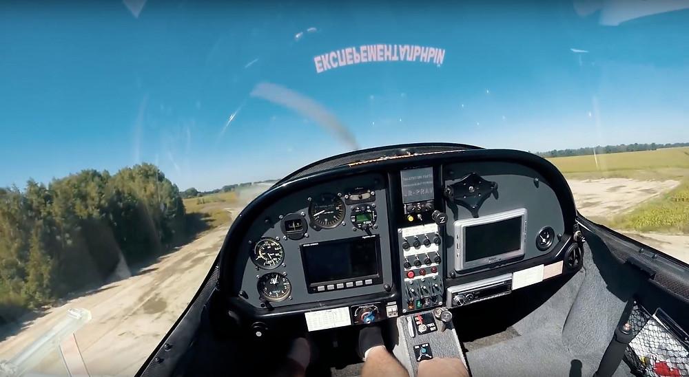 полет на самолете киев