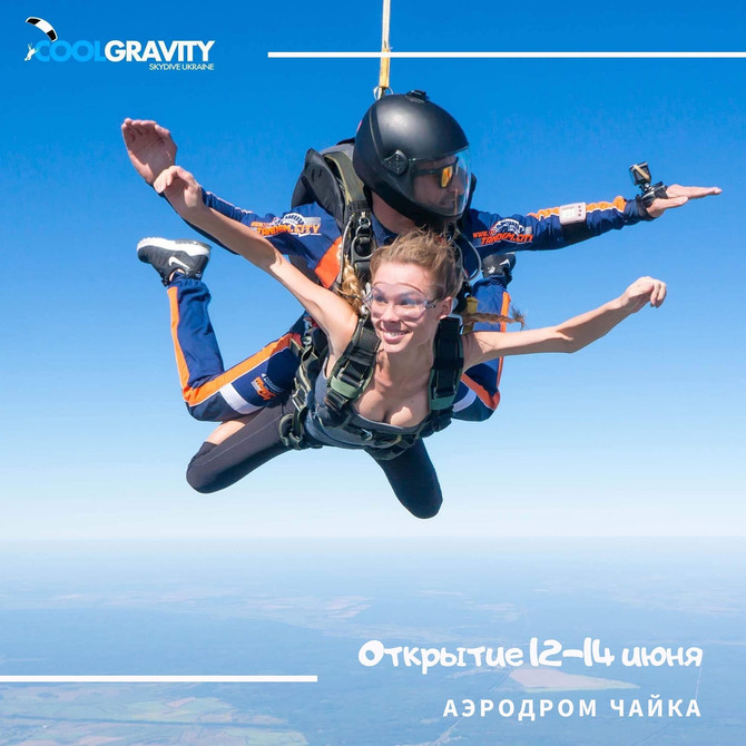 12-14 червня відкриваємо сезон стрибків з парашутом на Аеродромі Чайка, Київ!