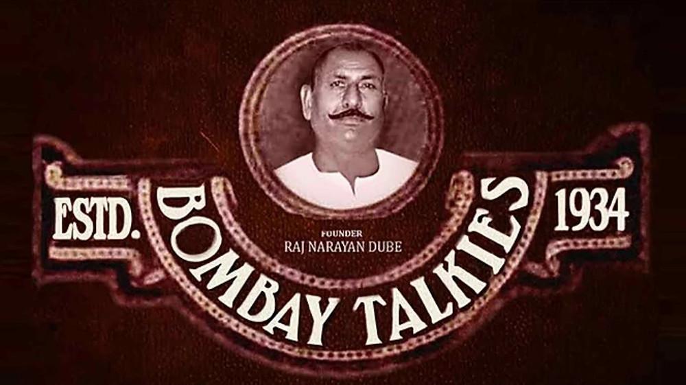 Rajnarayan Dube - Pillar of Indian Cinema