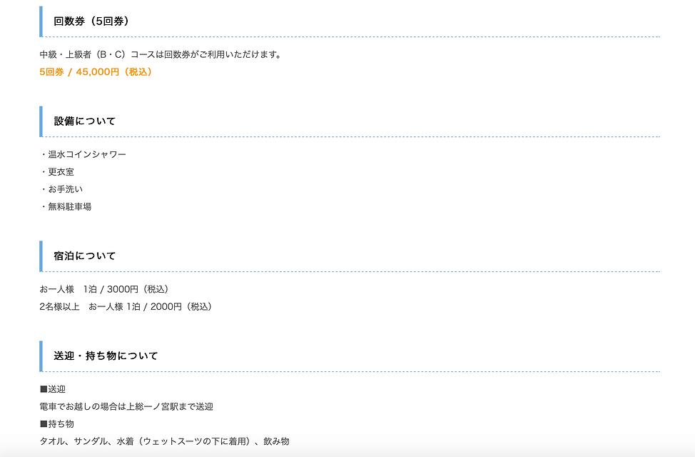 スクリーンショット 2020-05-30 5.17.14.png
