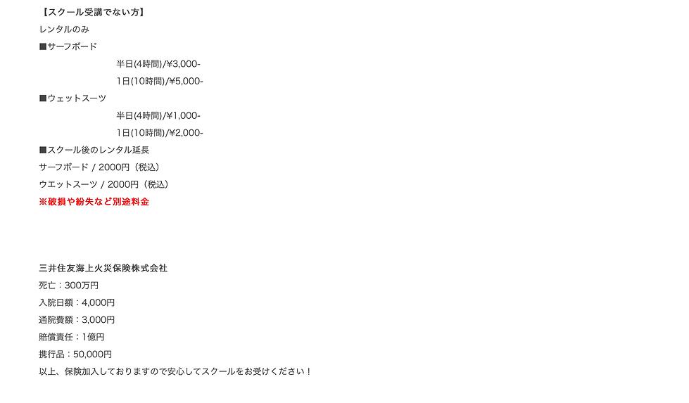 スクリーンショット 2020-05-30 5.18.32.png