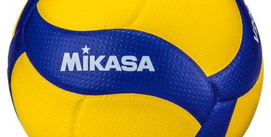 Balón Voleibol Mikasa V200W