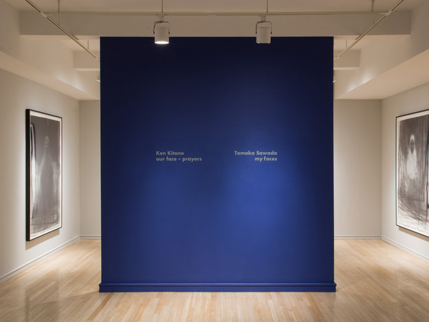 Ken Kitano: our face - prayers | Tomoko Sawada: My Faces