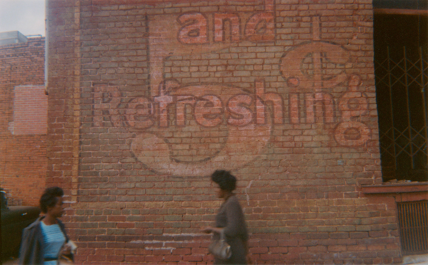 "William Christenberry, Wall, Marion, Alabama, ""5 ¢ refreshing"", 1964"