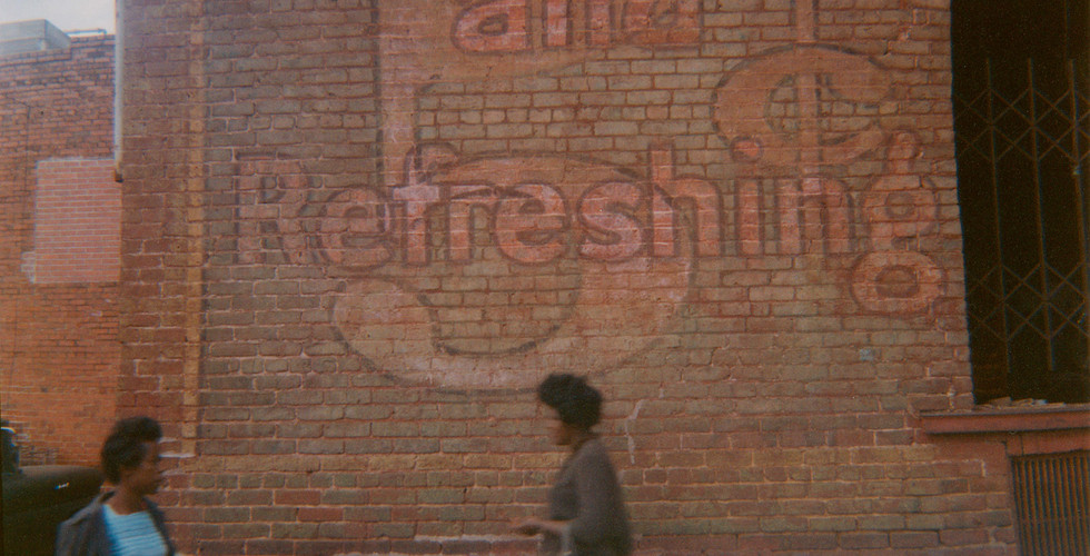 "William Christenberry, Wall, Marion, Alabama, ""5 ¢ refreshing"", 1964"