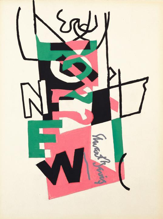 Stuart Davis (1892-1964), Study for 'Combination Concrete,' No. 2, 1956
