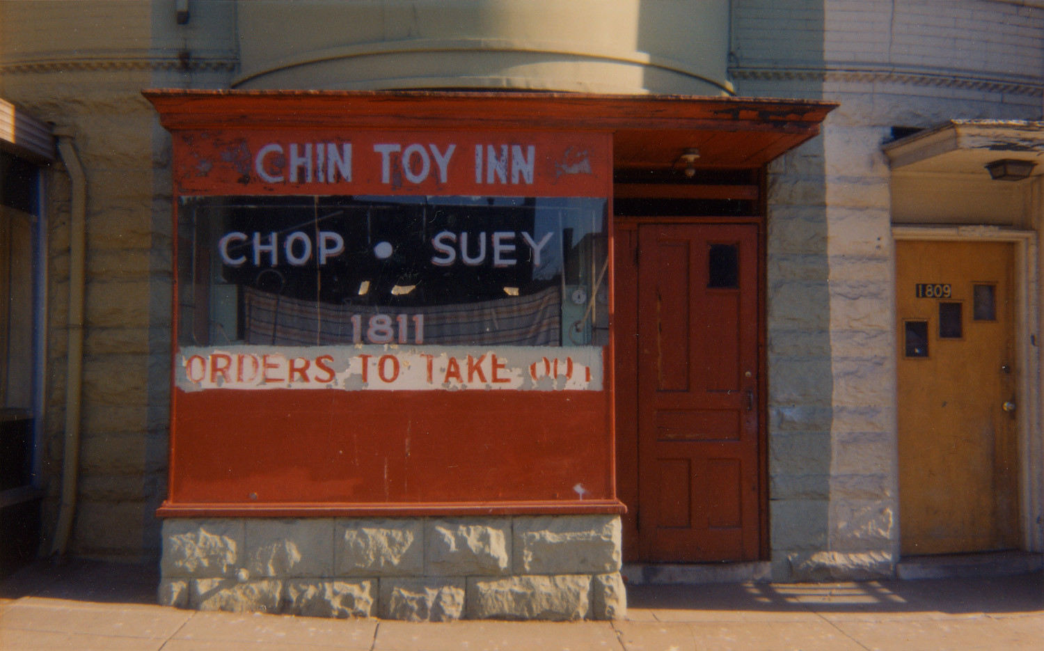 William Christenberry, Chin Toy Inn, 18th Street, NW, Washington D.C., 1973