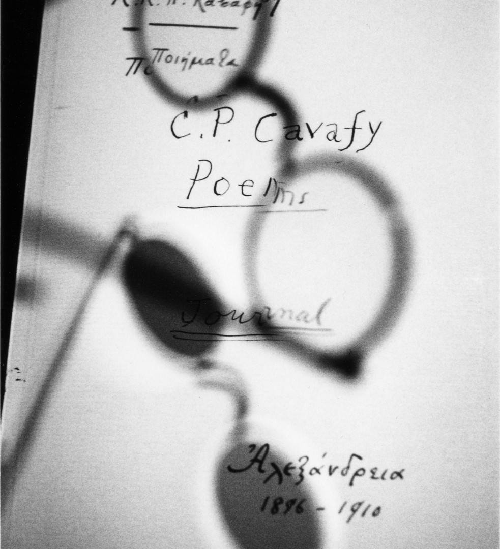 Duane Michals, Cavafy's Journal, 2003