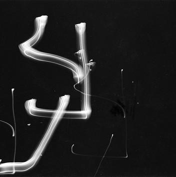 Harry Callahan, Camera Movement on Flashlight, 1946