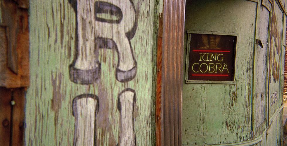 William Christenberry, King Cobra, Memphis, Tennessee, 1993