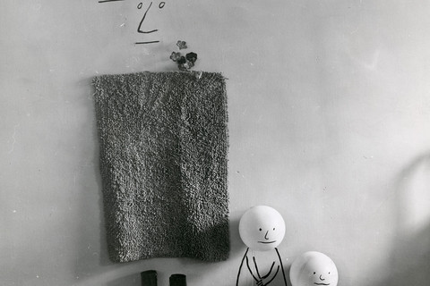 Saul Steinberg, Untitled (Mother and Children), 1950