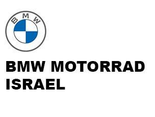BMW MOTORRAD ISRAEL.jpg