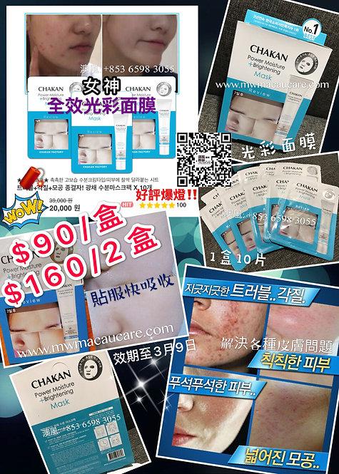 韓國 CHAKAN FACTORY女神保濕光彩面膜 25ML 1盒10片 CHAKAN POWER MOISTURE+BRIGHTENING MASK 25ML