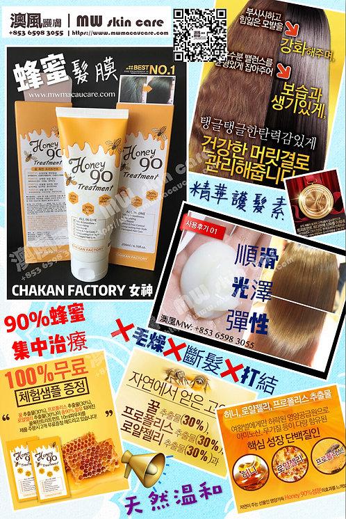 韓國 CHAKAN FACTORY 女神90%蜂蜜髮膜 200ML  CHAKAN FACTORY HONEY 90 TREATMENT 200ML