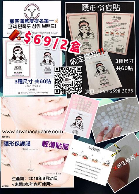 韓國 LOVELY SPOT PATCH 隱形消痘貼 (60貼/盒)