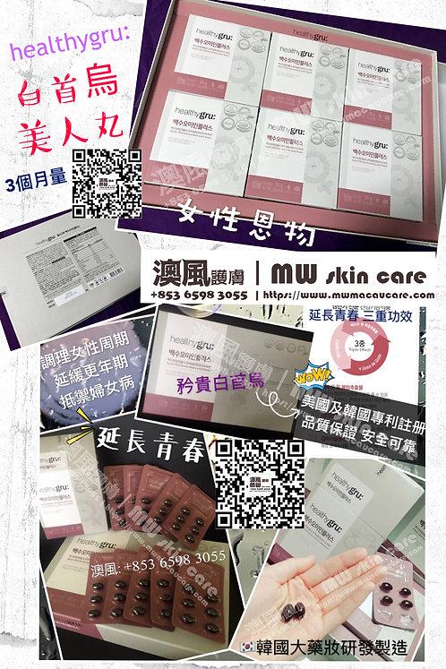 韓國 healthygru:白首烏美人PLUS healthygru: ESTROG-100 & GAMMA-LINOLENIC ACID & VICTAMIN