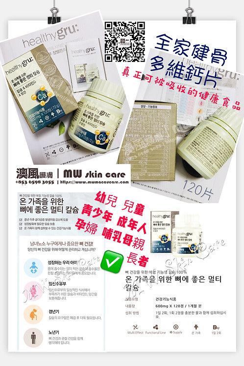 韓國 healthygru: 全家健骨多維鈣片120粒/瓶