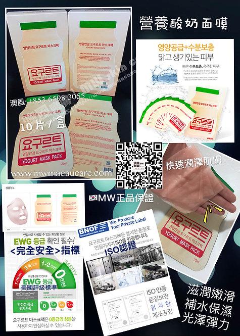 韓國 營養酸奶面膜 1盒10片 每片25ML YOGURT MASK PACK 25ML 1BOX 10EA